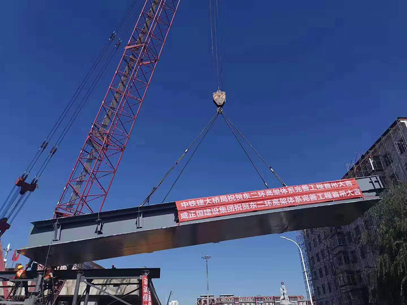 Harbin East Second Ring Xianfeng Road Interchange Overpass Steel Box Girder Project